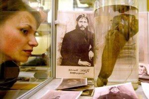 supuesto pene de Rasputín -asesinado en 1916 -Museo Erótico en San Petersburgo.