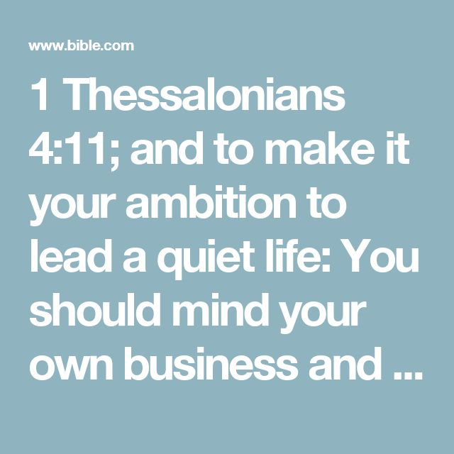 People Should Mind Their Own Business Quotes: Best 20+ 1 Thessalonians 4 Ideas On Pinterest