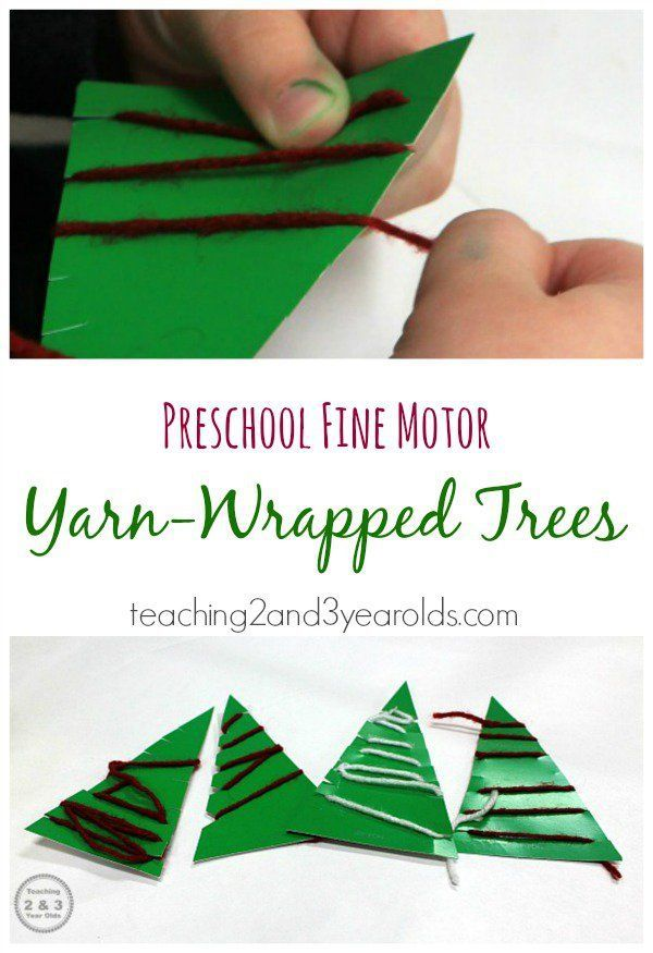 This easy yarn wrapped Christmas tree is super easy to set up and strengthens preschool fine motor skills! From Teaching 2 and 3 Year Olds