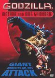 Godzilla, Mothra and King Ghidorah: Giant Monsters All-Out Attack [DVD] [Eng/Jap] [2001], 10014