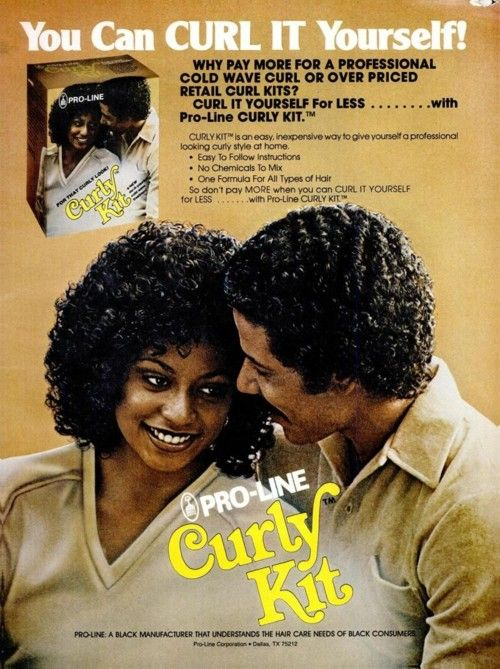 Curly Kit.... My granny had a beauty salon at her hose and put these in..... I hated the smell, lol