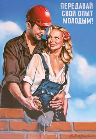 """Share your work experience with younger workmates!"" // ""Soviet Pin-Up,"" which sees the merging of Soviet social posters with American pin-up art, is a genre that was introduced by Mr. Barykin ten years ago."