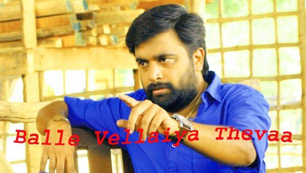 The Latest Balle Vellaiya Thevaa Full Movie Free Download.Star name of this movie Sasikumar,Kovai Sarala.