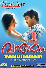 Vandanam Full Movie Watch Online. Two cops tries to capture a jail-broken felon, a psychopath who seeks revenge on his adversaries, while one of the cops falls for the felon's daughter.