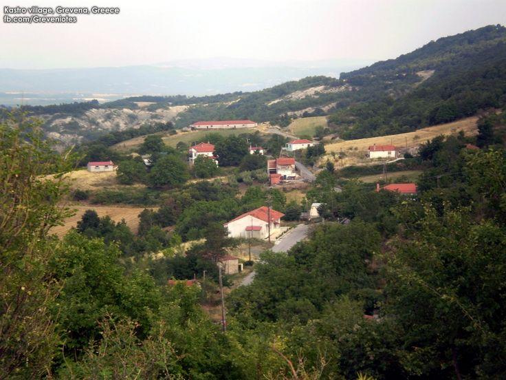 Kastro - Κάστρο Γρεβενών www.facebook.com/greveniotes