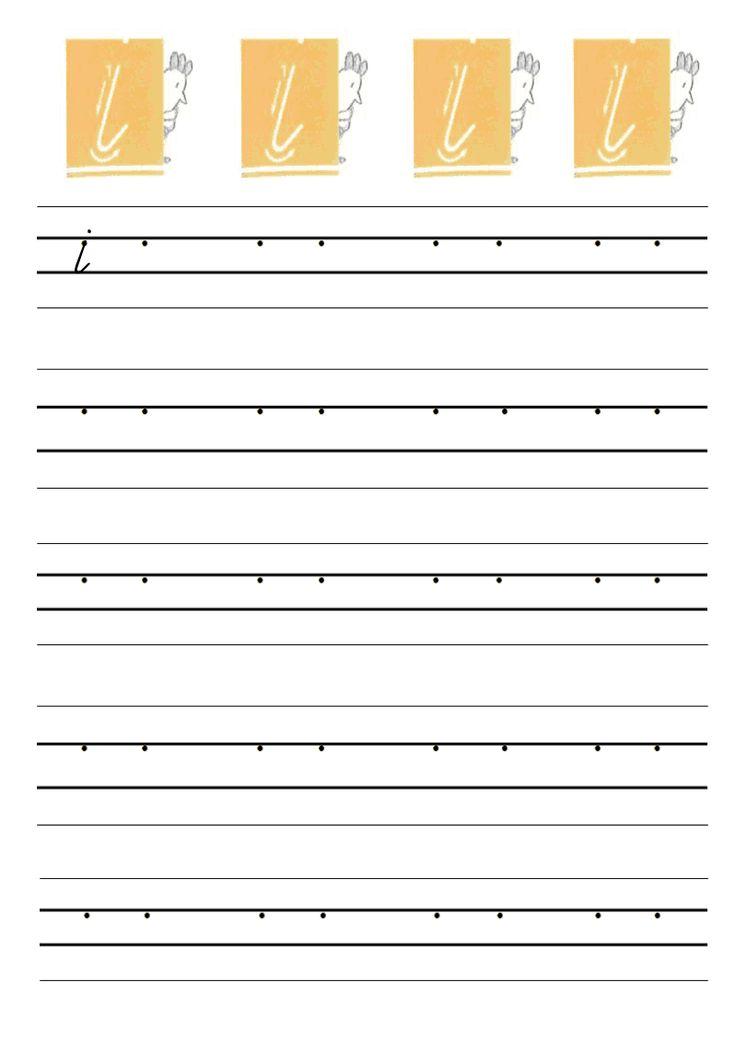 schrijven i.pdf