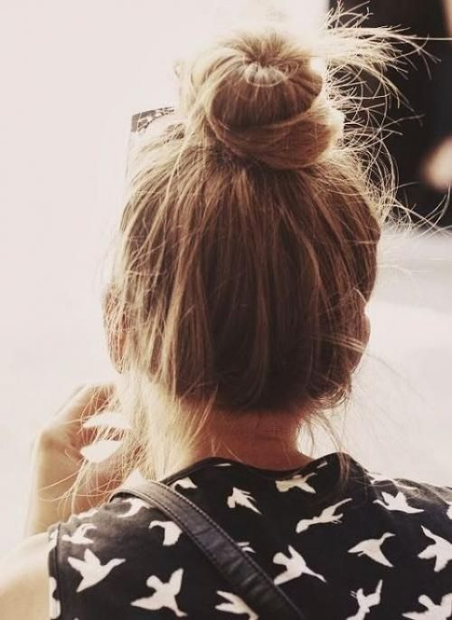 Bun http://www.flair.be/nl/kapsels/266428/doe-de-dot