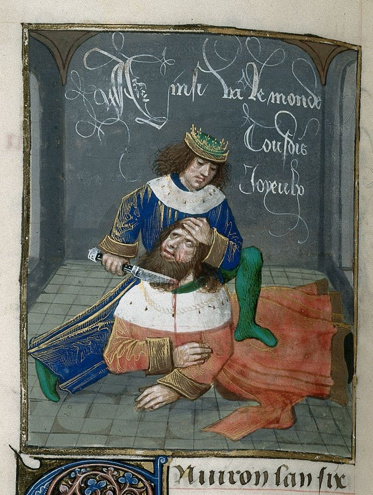 Detail of a miniature of the death of Herodes, with an inscription on the wall, 'Ainsi va le monde / tousdis / jouyeulx', at the beginning of chapter 7 of book 6.  Origin:	Netherlands, S. (Bruges)