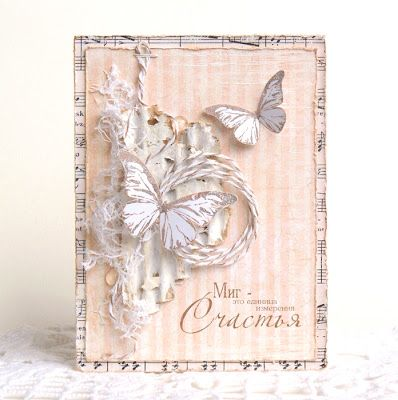 handmade card ... shabby chic ... By Ashatanka ... collage ... looped baker's twine reminds me of misohiki ornaments ...