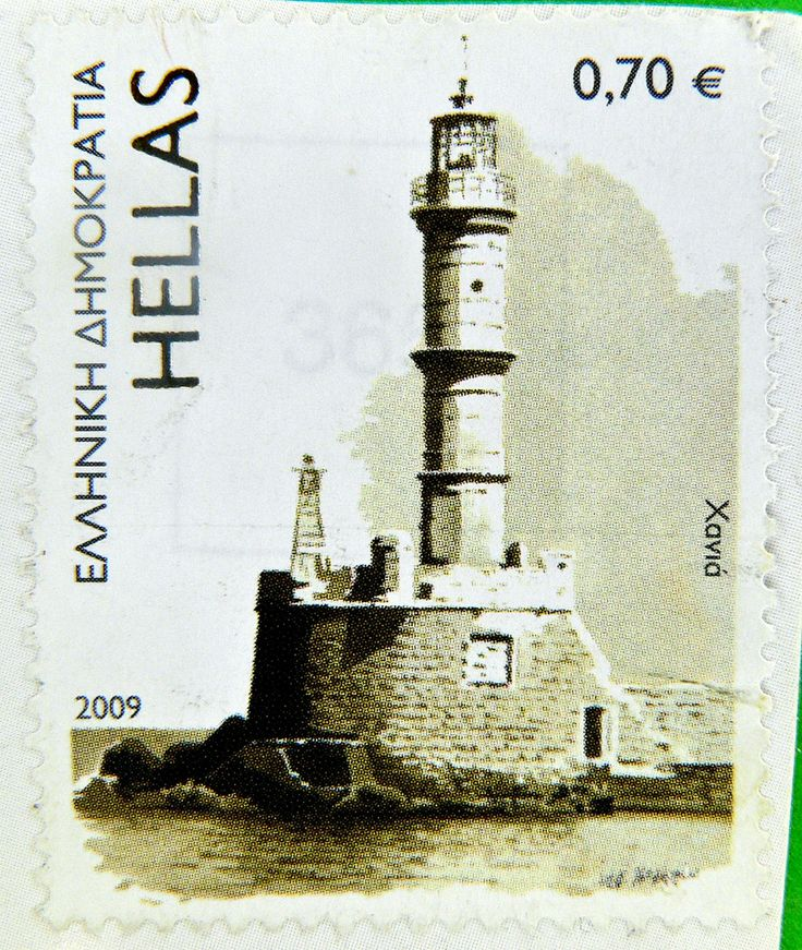 Hellas Greece € 0.70 70c Lighthouse Leuchtturm Hellas postage stamp timbre…