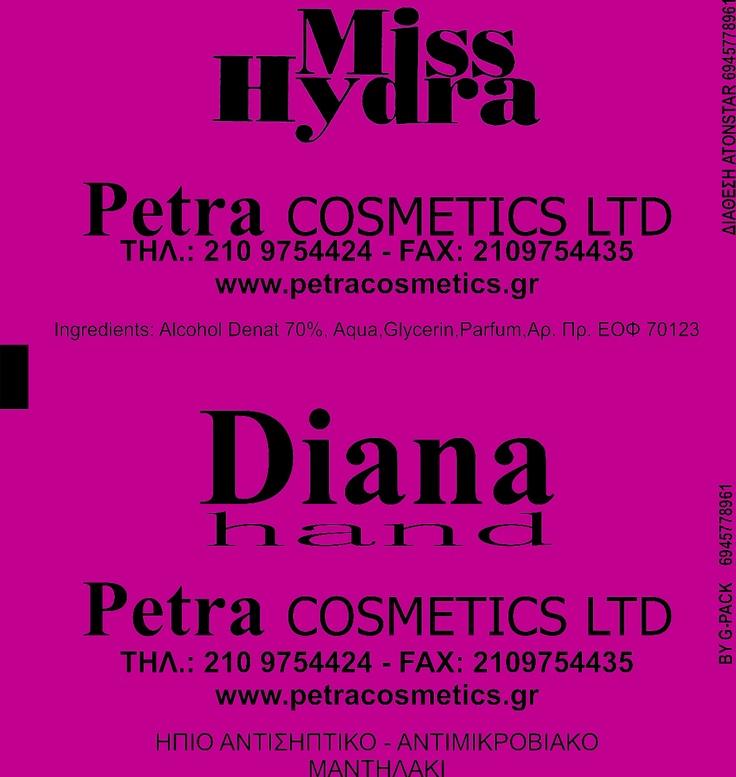 """Mild Antiseptic Tissue """"Petra Cosmetics"""""""