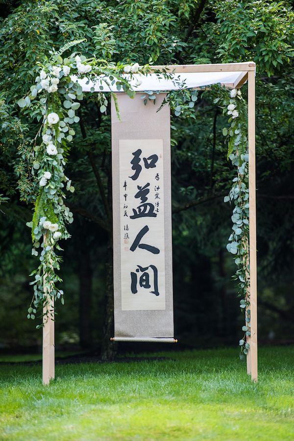 Jewish Chinese multicultural wedding ceremony chuppah by Broadturn Farm, captured by Brendan Bullock
