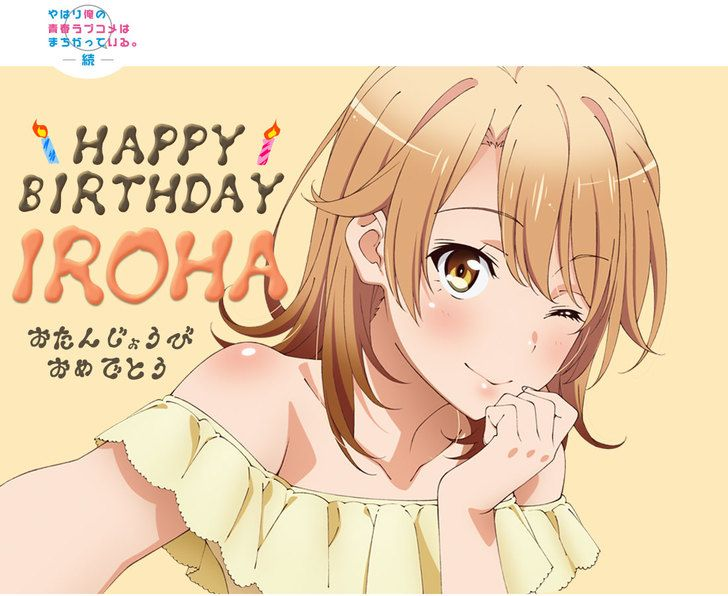 Happy Birthday Iroha Isshiki! [Oregairu]