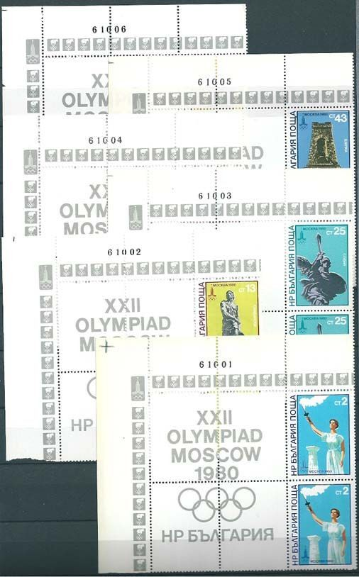 Olympic games 2x6v+tabs, Country: Bulgaria, Year: 1980, Product code: sblp2894zf, Nr. Michel: 2894/99