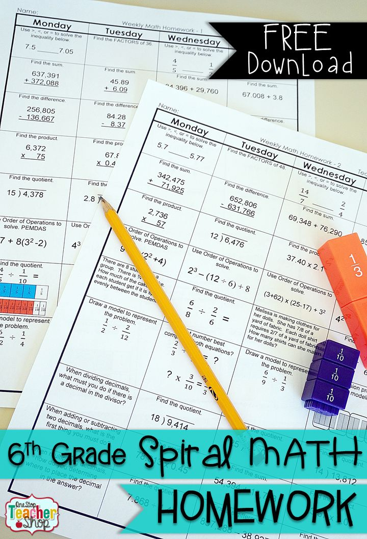 Spiral Math Homework for 6th Grade! {Common Core} 2 Weeks FREE!!!
