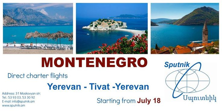 "Starting July 18 ""Sputnik"" realizes direct charter flights to Montenegro!!!"