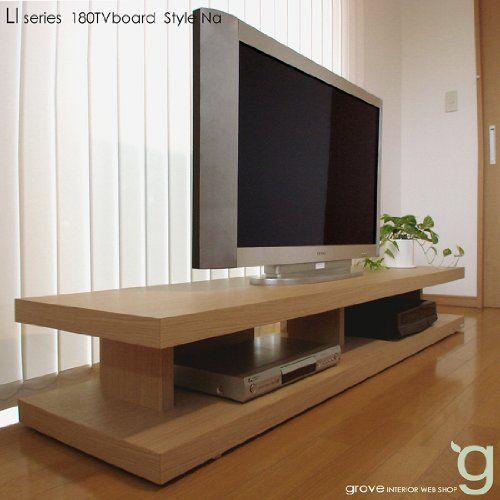 LI 幅180cm テレビ台 テレビボード NA 国産 tv台 日本製 木製 TVボード 北欧 家具 テイスト ローボード リビングボード grove カラー ナチュラル LIシリーズ http://www.amazon.co.jp/dp/B00D83TOX0/ref=cm_sw_r_pi_dp_fJjRtb0XX43EG059