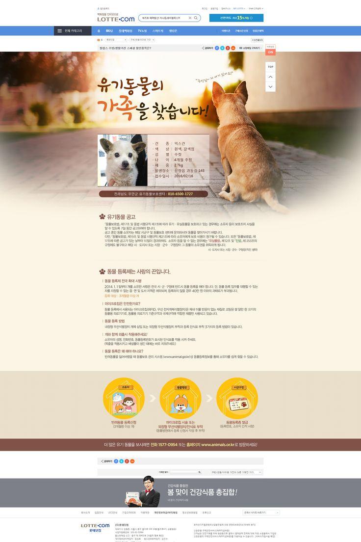 애완샵3_160331_Designed by 박아