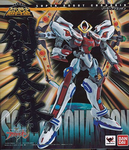 super robot chogokin solar aquarion figure #transformer