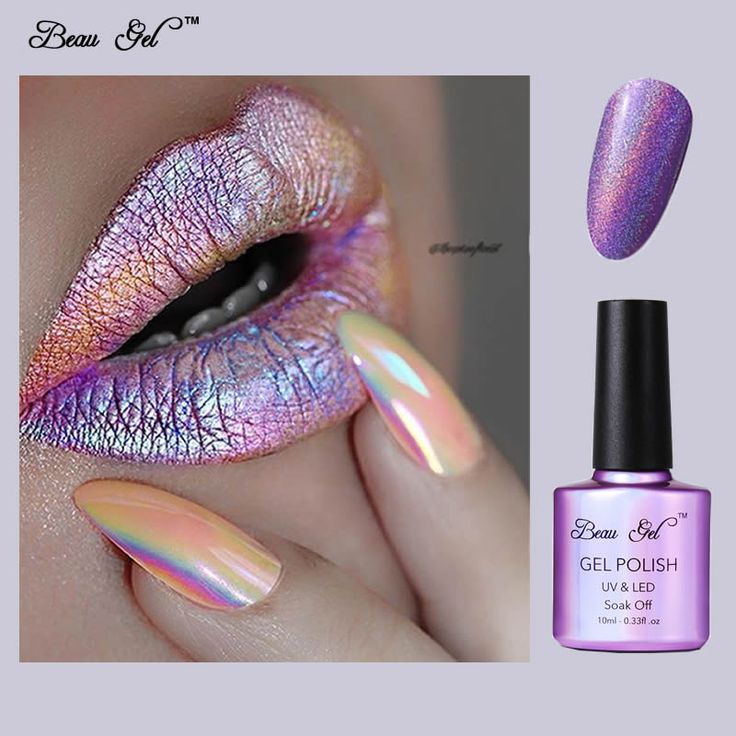 Beau Gel Nail Gel Polish UV Soak Off 10ml Rainbow Nail Polish Gel Varnish Metallic Top Coat Gorgeous Neon Color Rainbow Gel