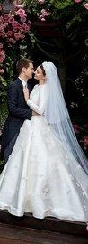 Miranda Kerr's backyard wedding to Snapchat founder Evan Spiegel was tasteful and intimate - with just 45 friends and family watching as the couple exchanged their vows.