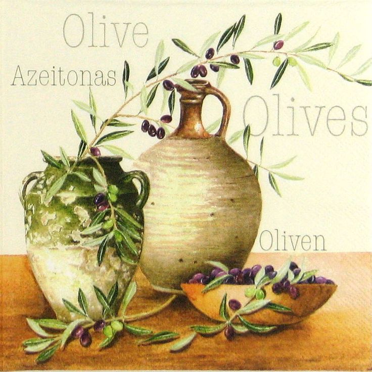 4 x Single Paper Napkins for Decoupage, Craft or Collect Meditrranean Olives #Decoupage