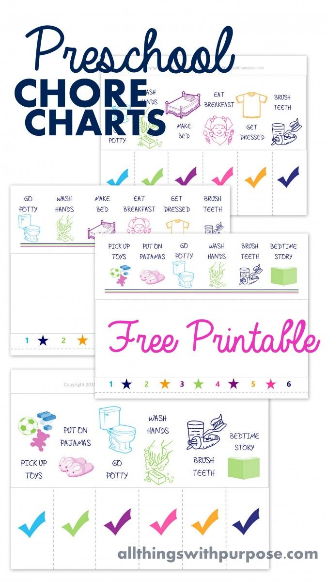 Here are simple, easy to make and use chore charts for your preschooler! Print, fold, cut and hang. Flip down each tab to reveal a check mark when done.