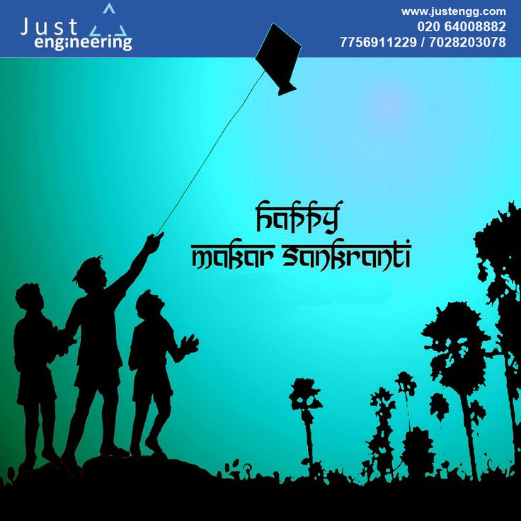 Hope this #festival brings immense #happiness in your life on this auspicious #occasion. May you have a very warm and joyous #Makar_Sankranti! www.justengg.com