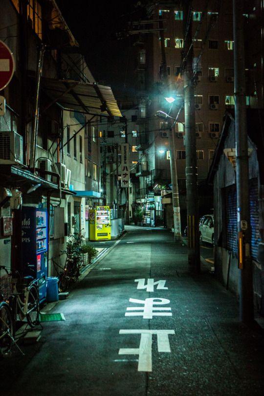 The slums - osaka (2015)