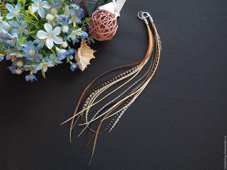 Серьги с перьями - Саванна, коричневый, полосатый, бежевый - серьги с перьями, серьги с перьями нарядные