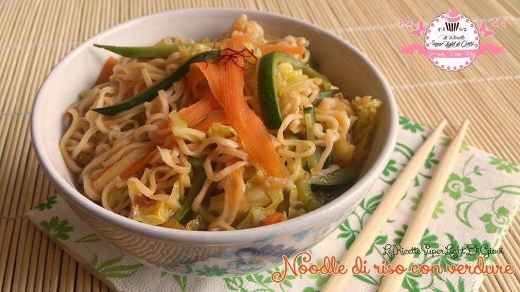 Noodle+di+riso+con+verdure+-+ricetta+orientale+(208+calorie)