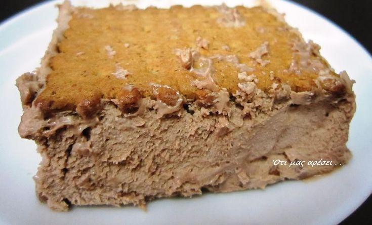 Παγωτό σάντουϊτς σοκολάτας - Οι πιο νόστιμες συνταγές