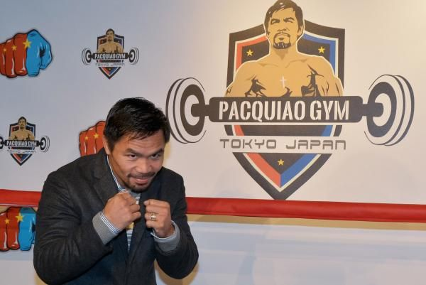 Manny Pacquiao pulled out of his proposed November rematch with Jeff Horn for the WBO welterweight title because of his government duties.