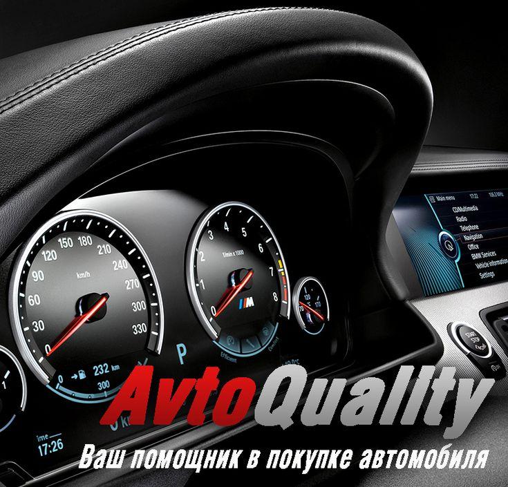 Проверка автомобиля в автосалоне   Юридическая проверка+техническое состояние автомобиля 3 000 руб.   Проверка следующего…
