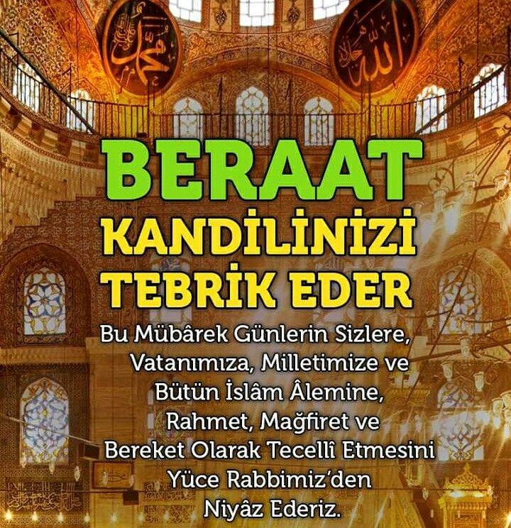 Berât kandiliniz mubarek olsun.  #beratkandiliniz #beratkandili #kandil #islam #müslüman #ibadet #dua #tebrik #millet #rahmet #bereket #ilmisuffa