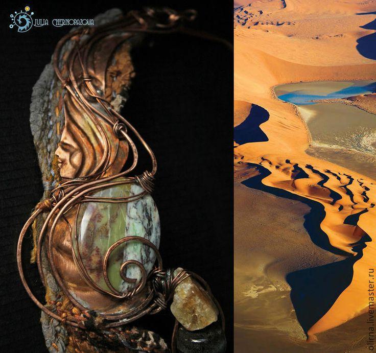 """Купить """"Намиб, древняя матерь пустынь"""" этно-колье - коричневый, этника, этнические украшения, бохо"""