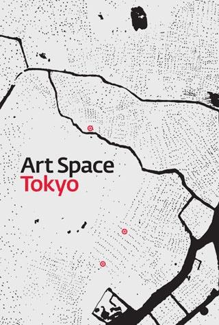 hidden tokyo art galleries