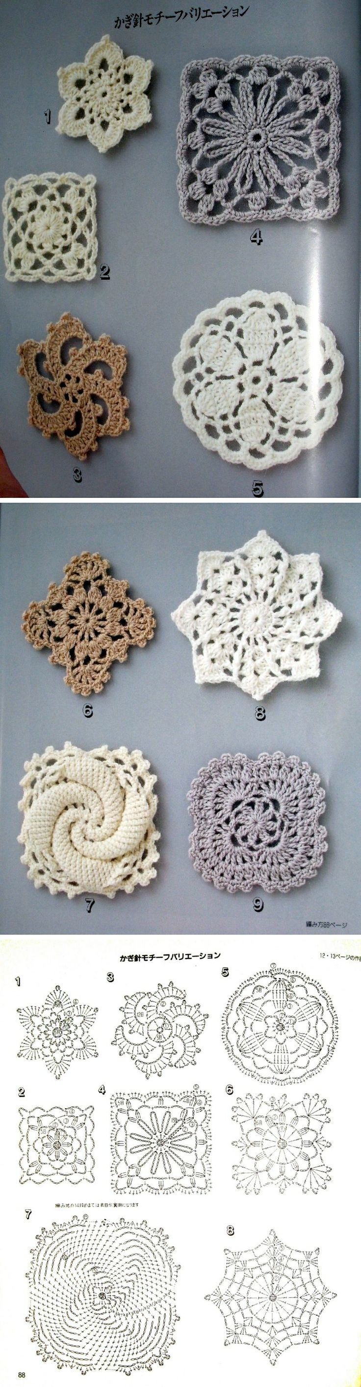 Lacy floral motifs . . . . ღTrish W ~ http://www.pinterest.com/trishw/ . . . . #crochet #doily