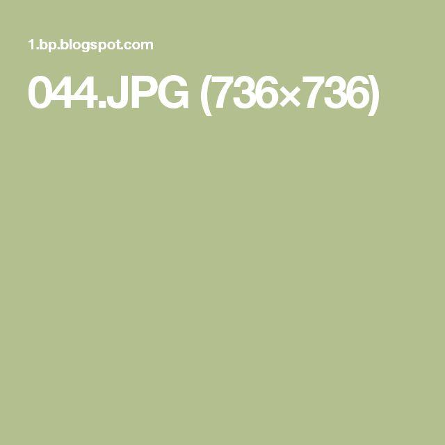044.JPG (736×736)
