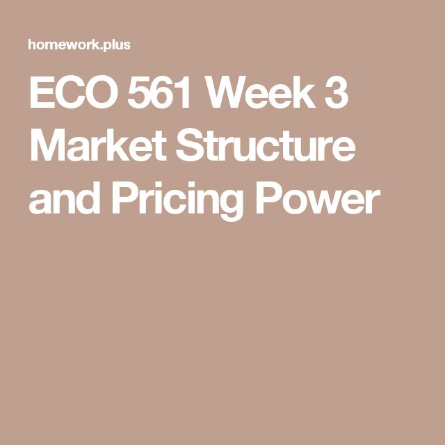 eco 561 market equilibrium Eco 561 week 2 individual assignment market equilibration process  understanding how market equilibrium is sought following such a change is essential for business.