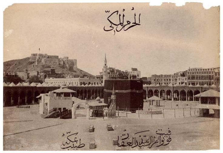 La Kaaba, La Meca, [reimpresión de Pascal Sebah, Estambul]. 1880-1889. Abd al-Ghaffar, doctor de La Meca. © Colección Clark & Joan Worswick: