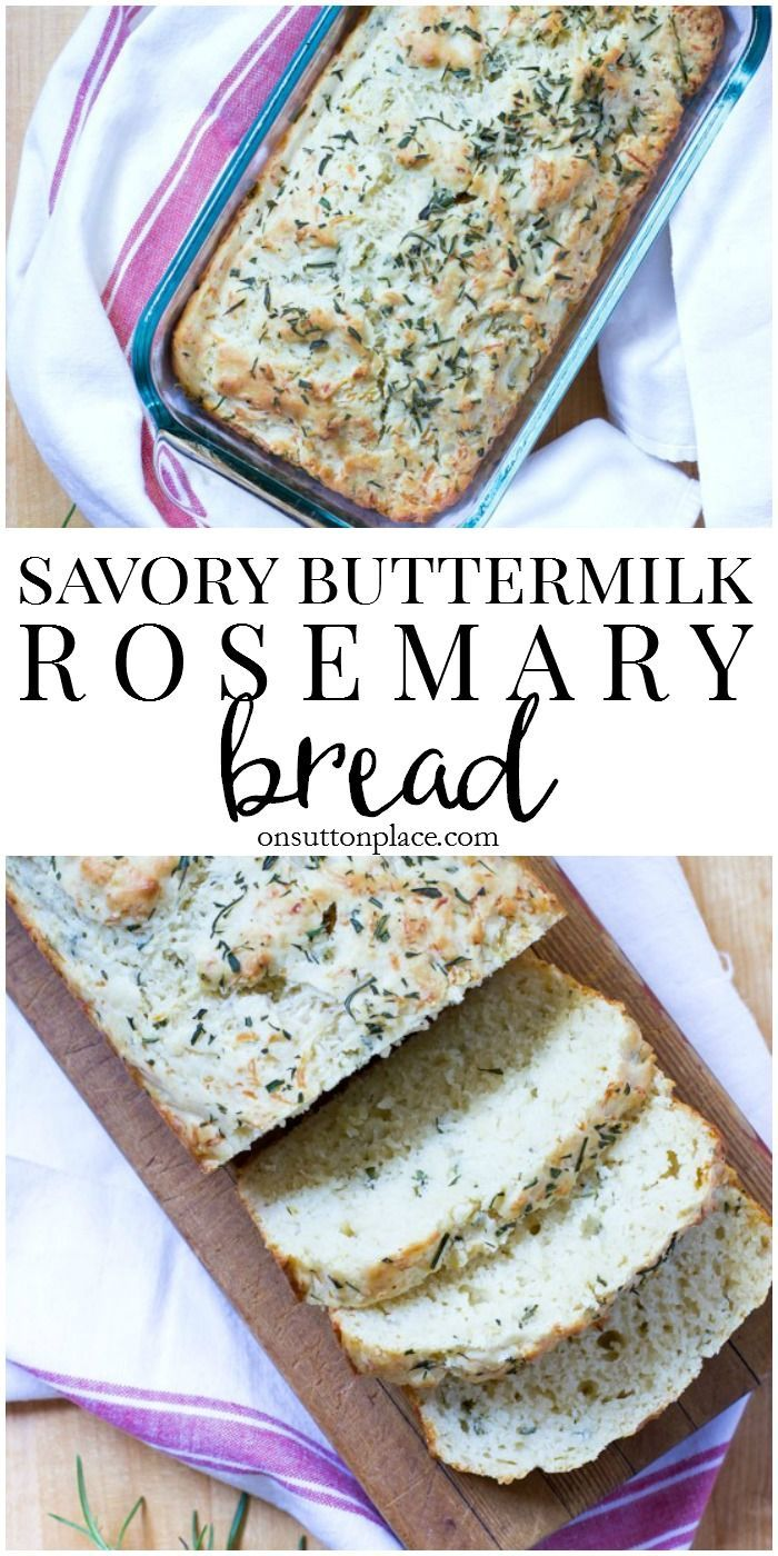 This Savory Rosemary Buttermilk Quick Bread Recipe Is The Perfect Addition To Any Meal Simple To Buttermilk Recipes Quick Bread Recipes Bread Recipes Homemade