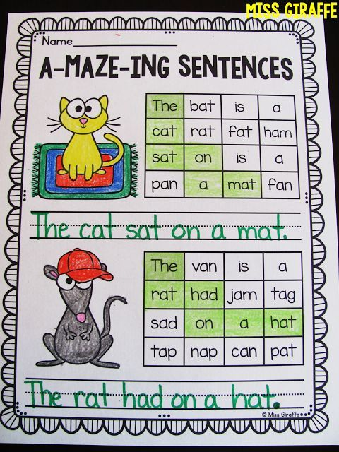 Kids read the short a words to go through the maze and figure out the sentence (a ton of word work ideas at this link!)