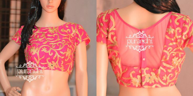 Pink net blouse with gold jari allover.Blouse Size can be customized according to your measurements.For more details contactus us through whats app : 9063534017 or Email : purandhistore@gmail.com 08 December 2016