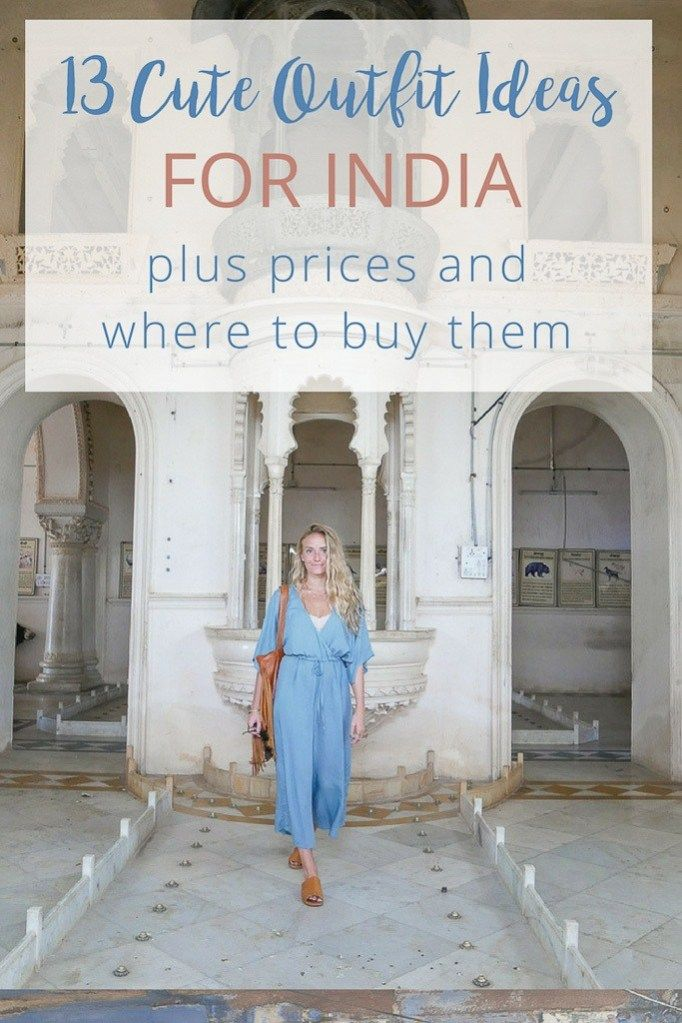 What to Wear in India | My 13 Outfits from Rajasthan & Where to Buy ThemWhat to wear in India is by far the topic I get asked about the most by my female readers. I have a popular blog post with tips on how to dress (please check that out) but after my trip up to Rajasthan, I was getting so many messages and comments about my outfits – so I decided I'd show you ALL my outfits from Rajasthan and link out to where you can buy them (easy because most are from the same place).