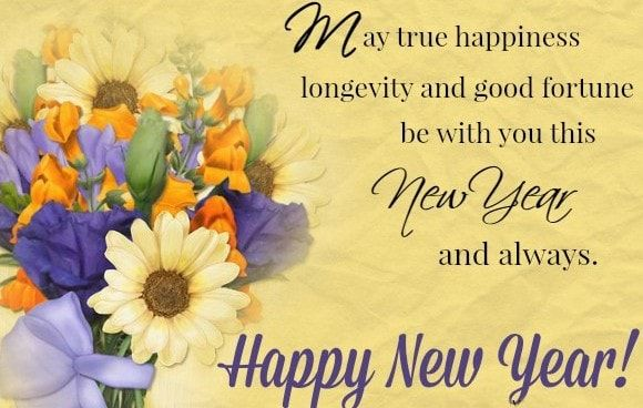 Cash Flow Retirement Earnings Estate Invest Stock Education Happy New Year Message Happy New Year Greetings Happy New Year Quotes