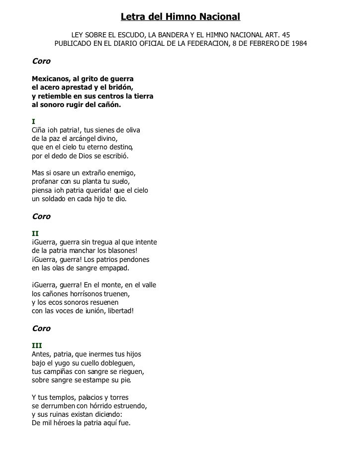 Letra del Himno Nacional            LEY SOBRE EL ESCUDO, LA BANDERA Y EL HIMNO NACIONAL ART. 45        PUBLICADO EN EL DIA...