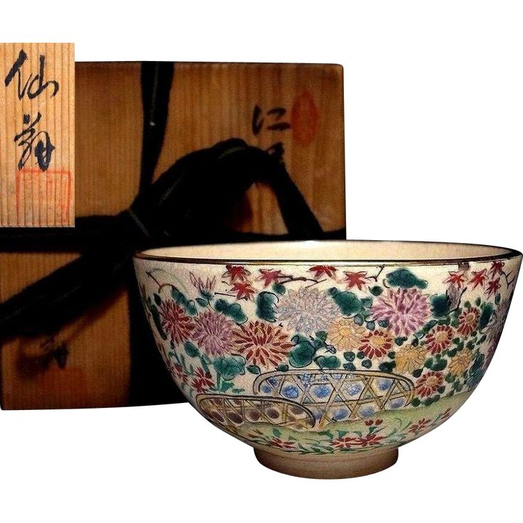 Japanese VIntage Kyoto Ware Pottery Chawan or Tea Bowl in old Ninsei Style from the Many Faces of Japan on Ruby Lane