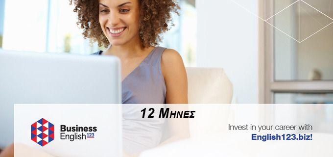 Online Courses Μαθήματα Business English (Επαγγελματικών Αγγλικών) με 12 Μήνες πρόσβαση στη Funmedia για να μάθετε επαγγελματικά αγγλικά ή να τα βελτιώσετε με ευχάριστα δυναμικά μαθήματα! Το English123.biz είναι ένα multimedia e-μάθημα που θα σας προετοιμάσει για TOEIC Με την Funmedia δεν χρειάζεται να ταξιδέψετε ή να περνάτε ώρες στο σχολείο για να μάθετε ισπανικά. Τα διαδραστικά online μαθήματα ισπανικών που προσφέρει μπορούν να εφαρμοστούν άψογα στους ρυθμούς σας. Από την άνεση του…