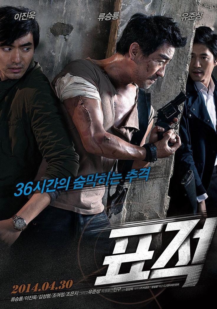 2014-05-07 경산 롯데시네마